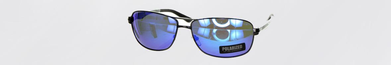 Okulary z polaryzacją mają odpowiednie oznaczenie